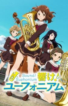 دانلود انیمه Sound! Euphonium – آوای یوفونیوم