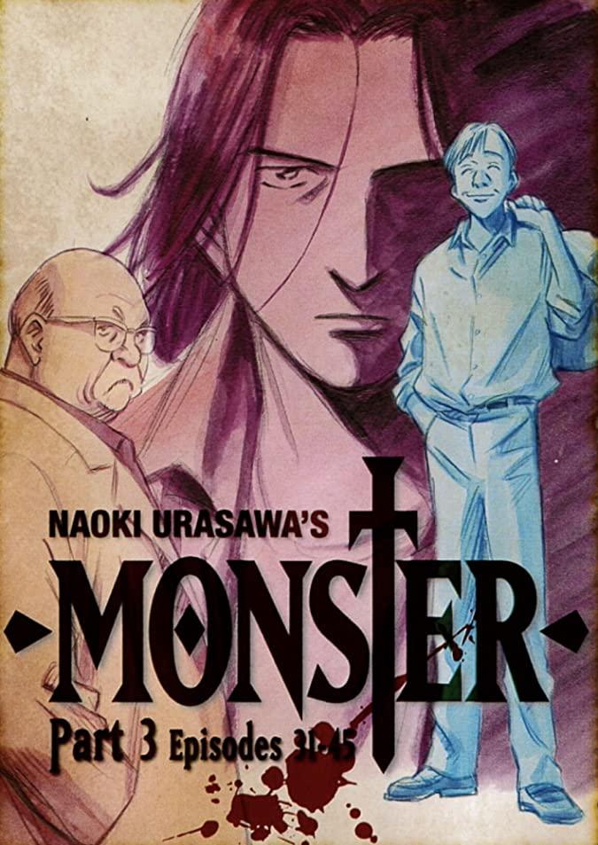 دانلود انیمه Monster