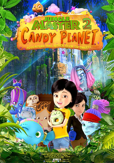 دانلود انیمیشن Jungle Master 2 Candy Planet – رئیس جنگل 2 سیاره آبنباتی
