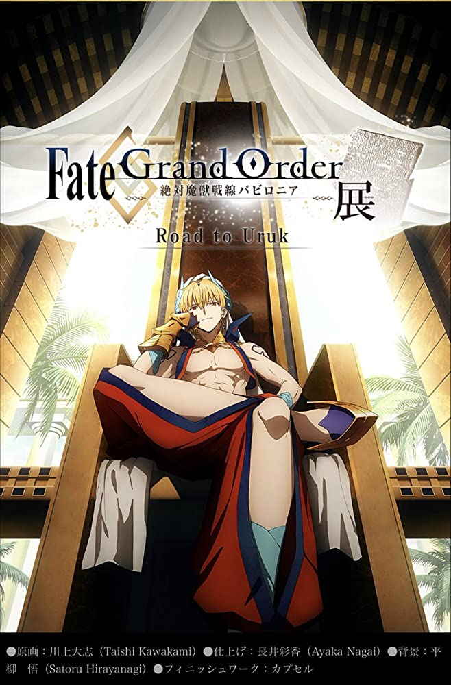 دانلود انیمه Fate/Grand Order Absolute Demonic Front: Babylonia