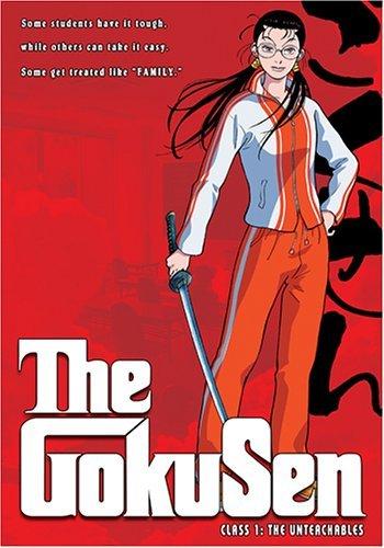 دانلود انیمه The Gokusen