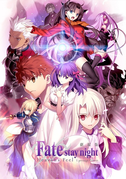 دانلود انیمه Fate/Stay Night: Heaven's Feel – I. Presage Flower