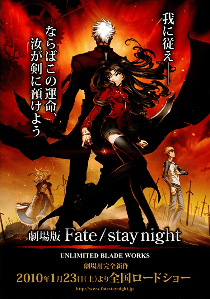 دانلود انیمه Fate/Stay Night Movie: Unlimited Blade Works