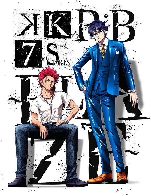 دانلود انیمه K: Seven Stories Movie 1: R:B – Blaze