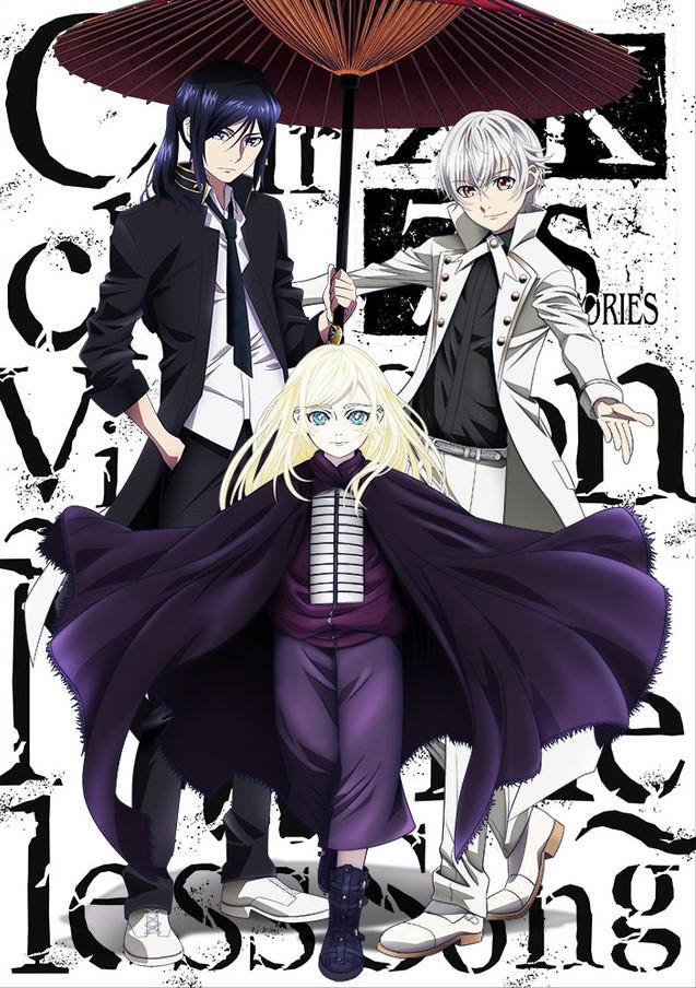 دانلود انیمه K: Seven Stories Movie 6 – Circle Vision – Nameless Song