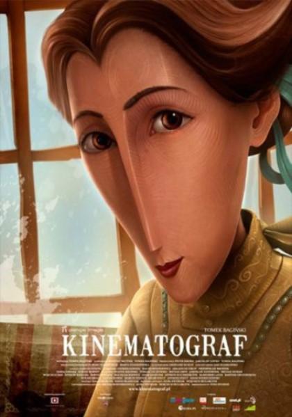 دانلود انیمیشن The Kinematograph