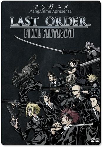 دانلود انیمه Last Order: Final Fantasy VII