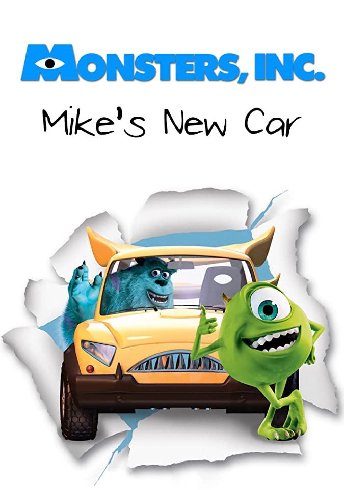 دانلود انیمیشن Mike's New Car