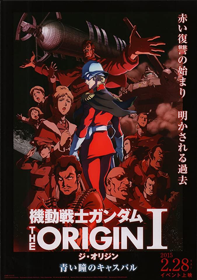 دانلود انیمه Mobile Suit Gundam: The Origin I – Blue-Eyed Casval