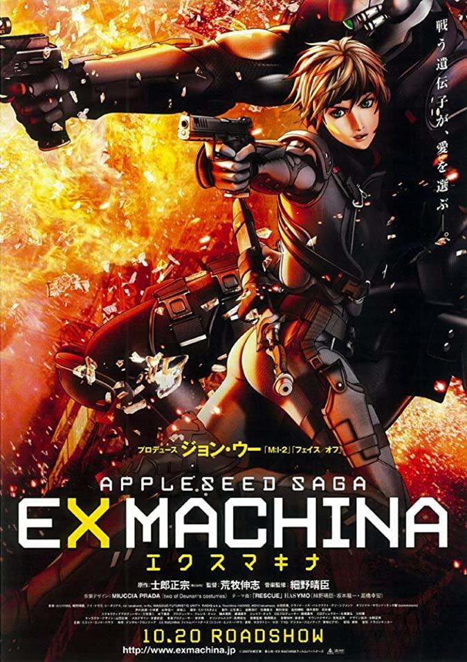 دانلود انیمه Appleseed Ex Machina