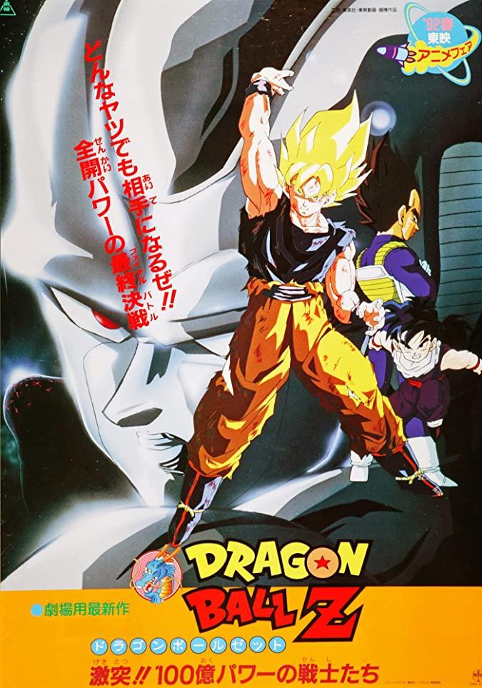 دانلود انیمه Dragon Ball Z: The Return of Cooler