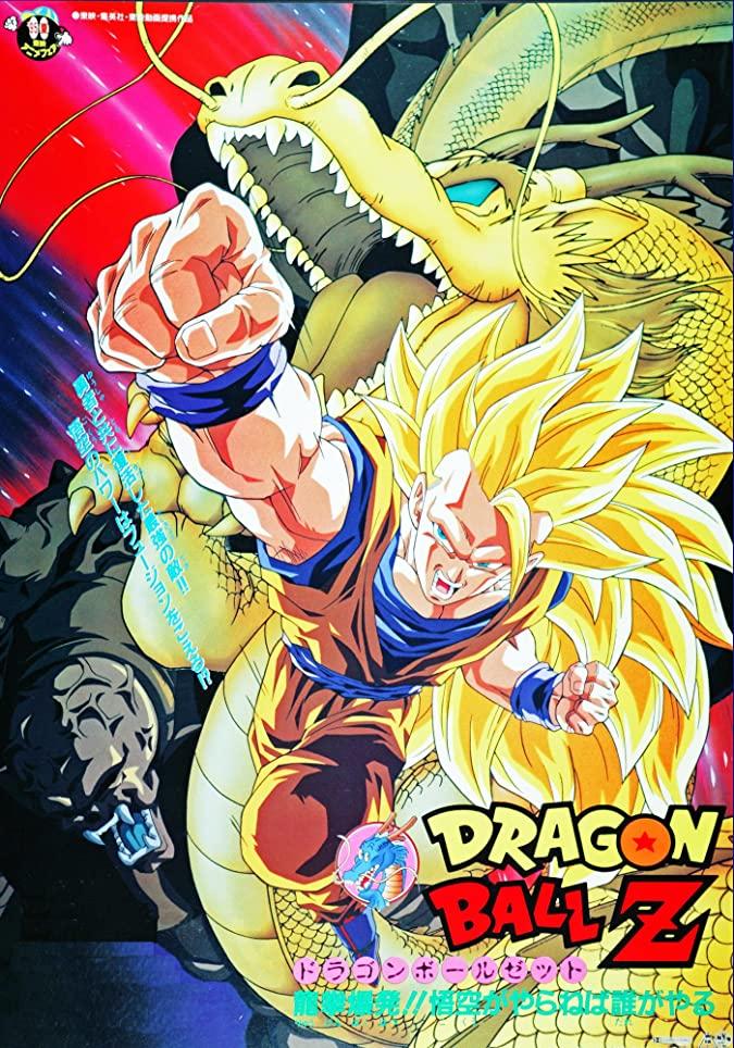 دانلود انیمه Dragon Ball Z: Wrath of the Dragon