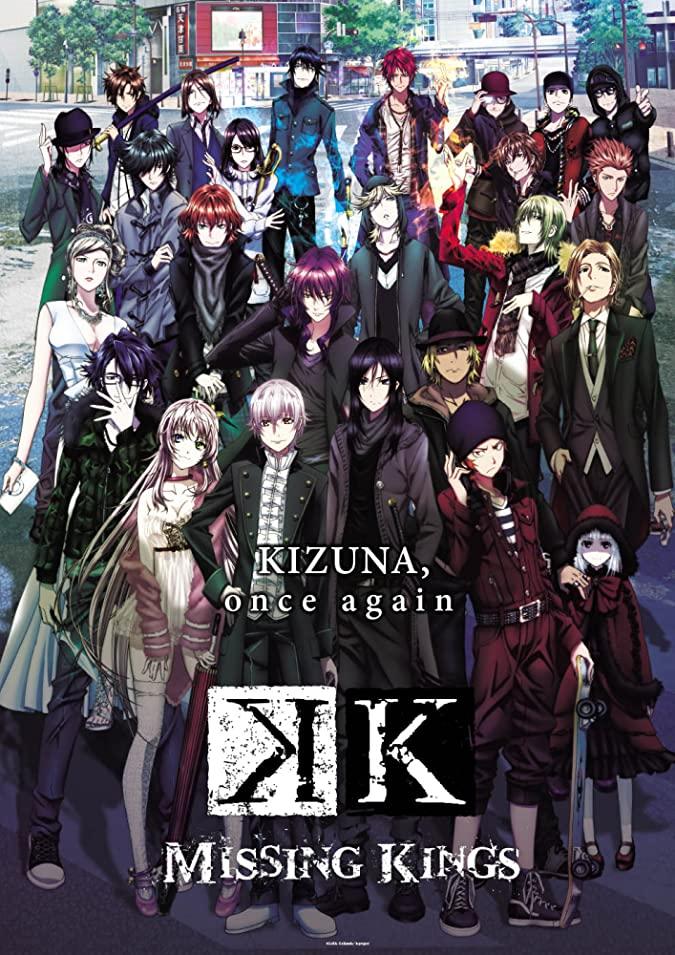 دانلود انیمه Gekijouban K: Missing Kings