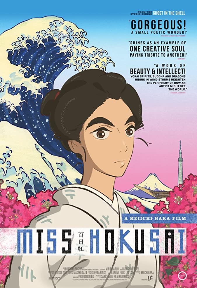 دانلود انیمه Miss Hokusai