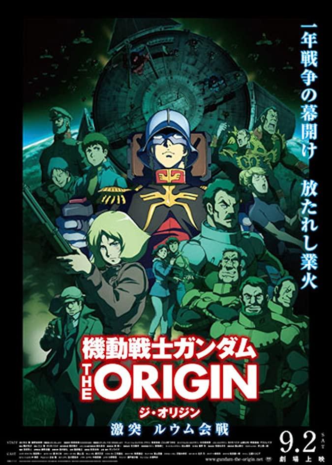 دانلود انیمه Mobile Suit Gundam: The Origin V – Clash at Loum