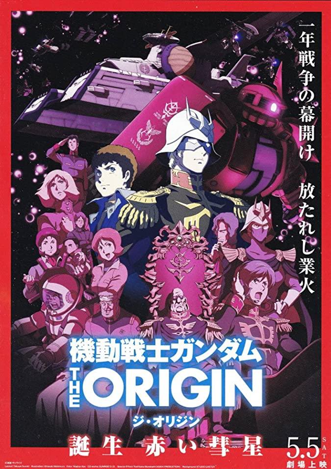 دانلود انیمه Mobile Suit Gundam: The Origin VI – Rise of the Red Comet