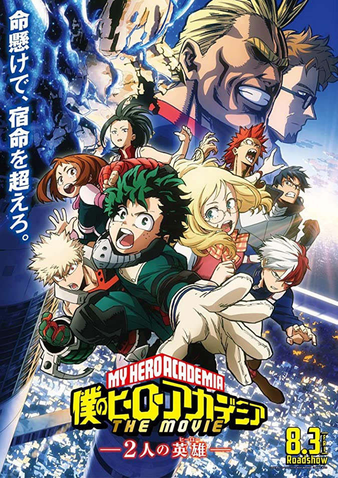 دانلود انیمه My Hero Academia: Two Heroes