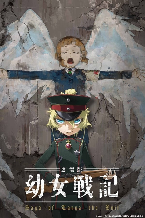 دانلود انیمه Saga of Tanya the Evil Movie