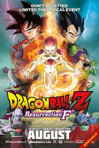 دانلود انیمه 'Dragon Ball Z: Resurrection 'F
