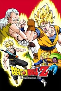 دانلود انیمه Dragon Ball Z: Super Android 13