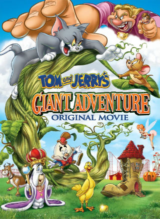 دانلود انیمیشن Tom and Jerry's Giant Adventure