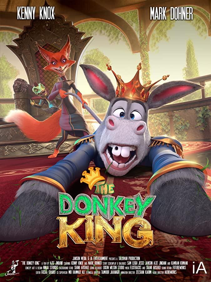 دانلود انیمیشن The Donkey King